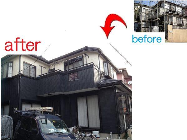 千葉市中央区 外壁屋根塗装工事 K様邸