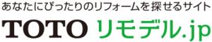 TOTOリモデル.jp