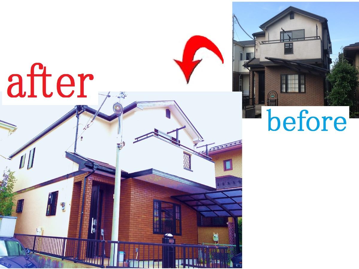 八千代市 外壁屋根塗装工事 K様邸