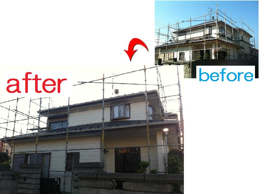 千葉市美浜区 外壁屋根塗装工事 U様邸