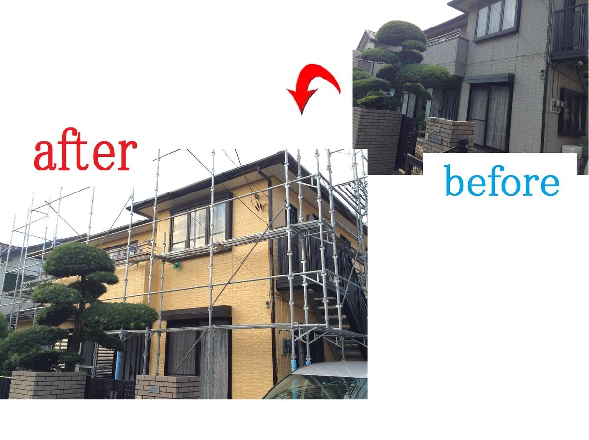 船橋市 外壁屋根塗装工事 T様邸