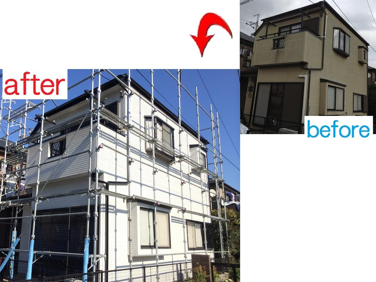 八千代市 外壁屋根塗装工事 W様邸