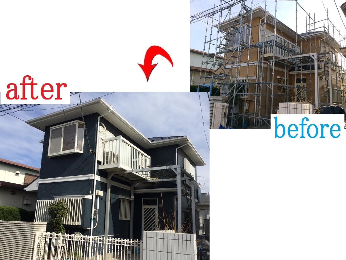 習志野市 外壁屋根塗装工事 H様邸