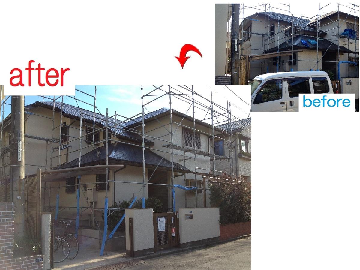 千葉市稲毛区 外壁屋根塗装工事 E様邸