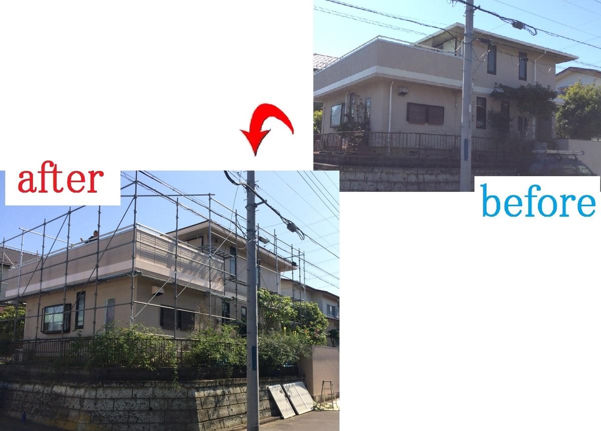 佐倉市 外壁屋根塗装工事 T様邸
