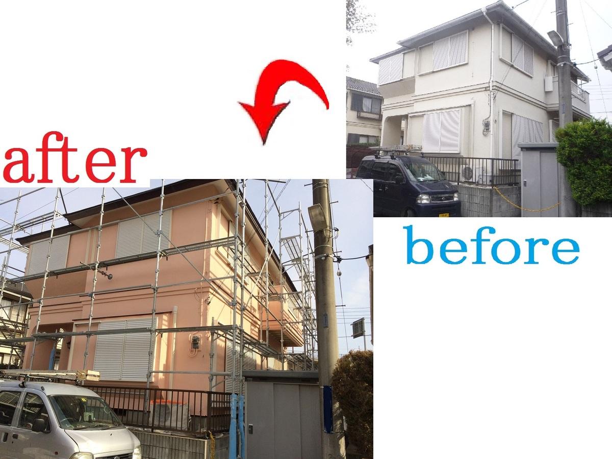 習志野市 外壁屋根塗装工事 K様邸