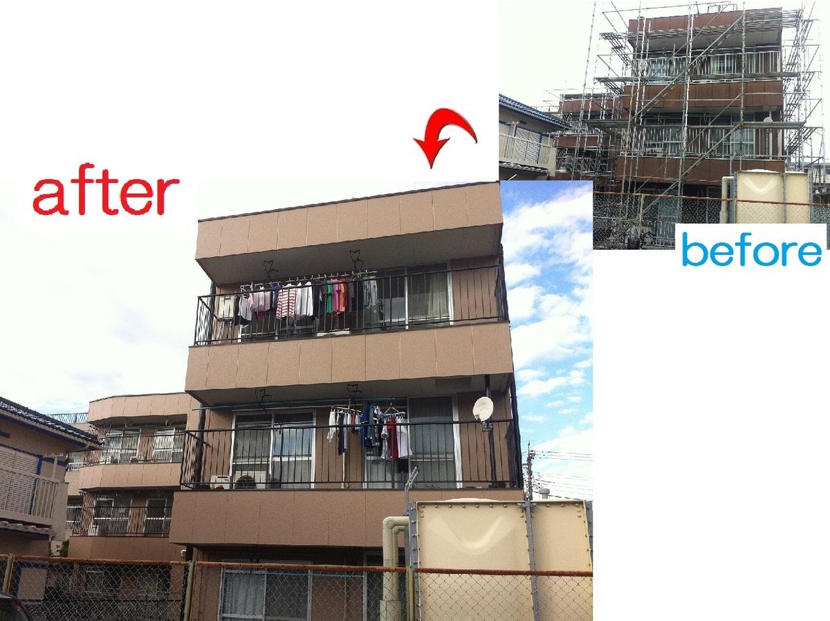 市川市 外壁塗装工事 マンション
