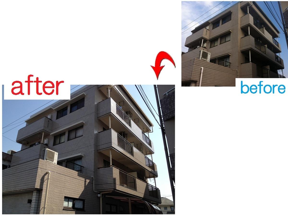 佐倉市 外壁塗装工事 マンション