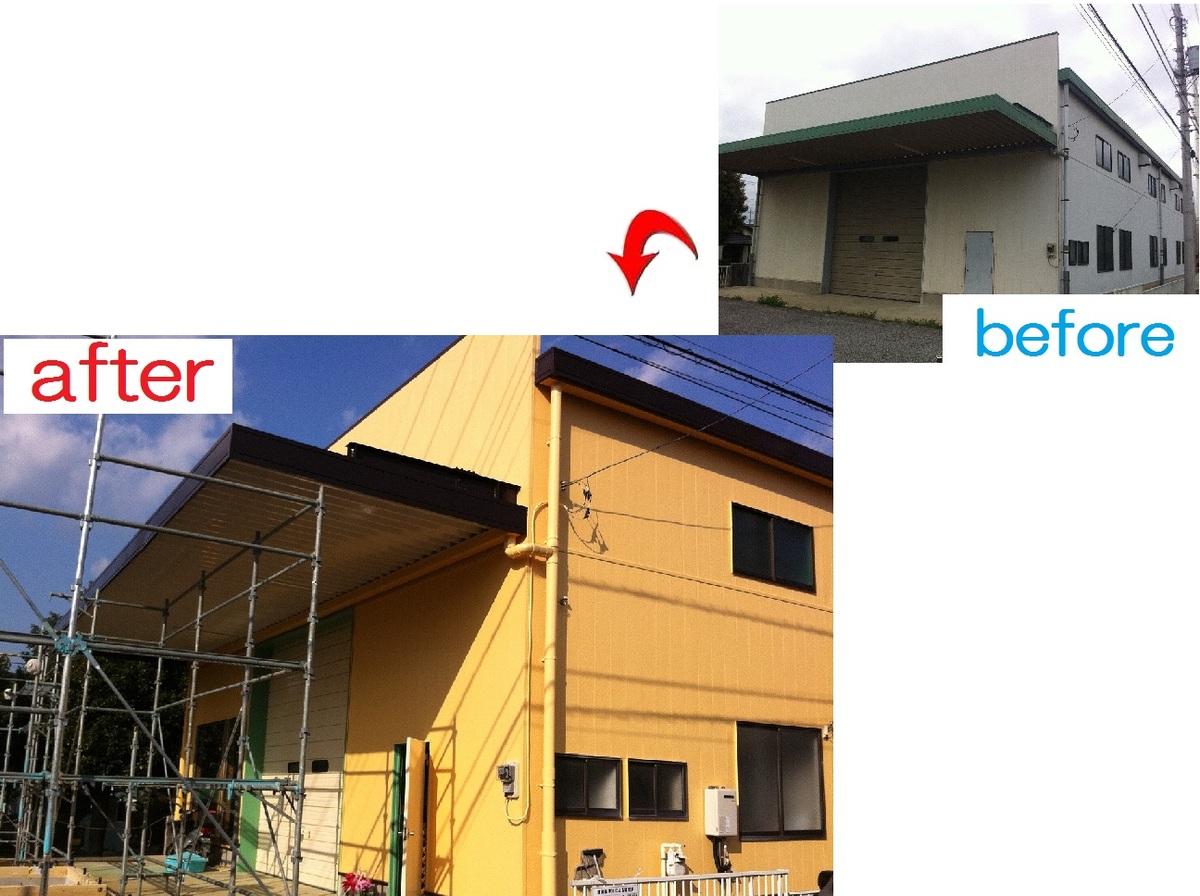 千葉市花見川区 外壁塗装工事 倉庫