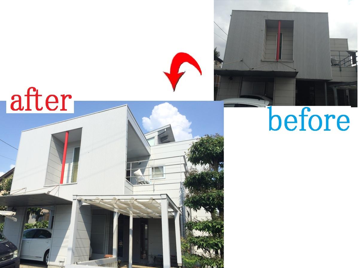 千葉市花見川区 外壁塗装工事 S様邸