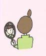 鏡チェック