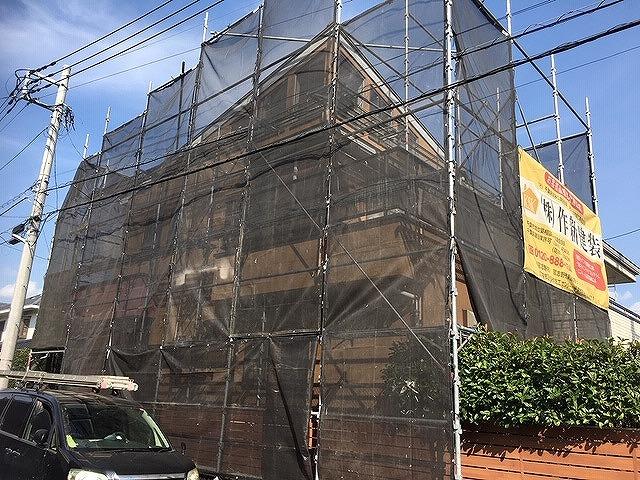 足場仮設 外壁塗装 屋根塗装 付帯部塗装