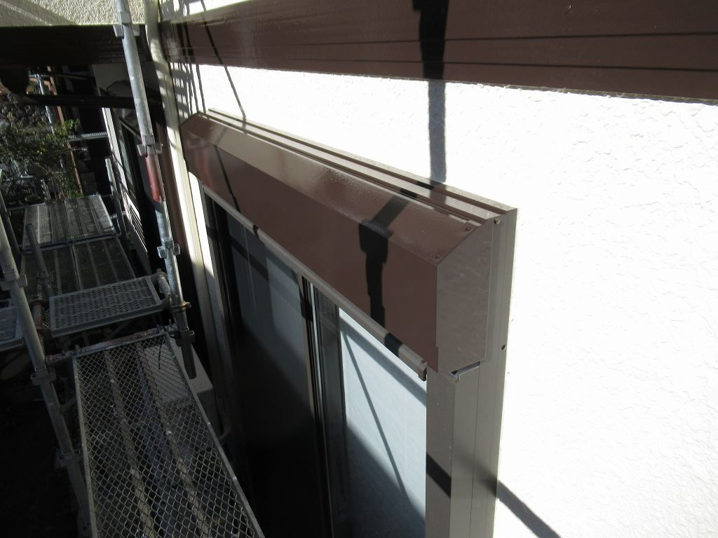 検査 外壁 鉄部 幕板