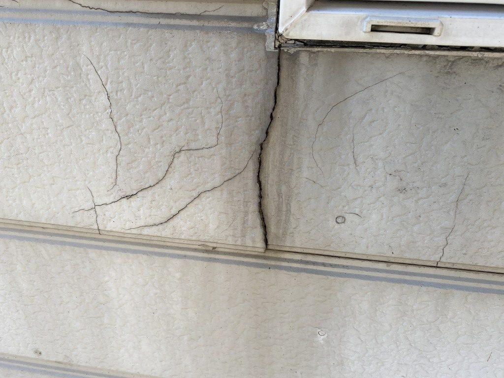 診断 外壁 窯業サイディング 亀裂 漏水