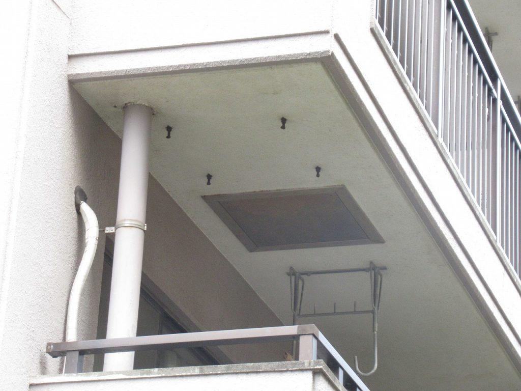 診断 軒天井 汚染 劣化