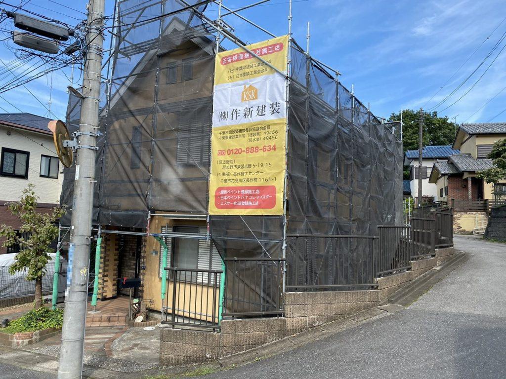 足場 外壁塗装 モルタル 屋根塗装 新生スレート瓦