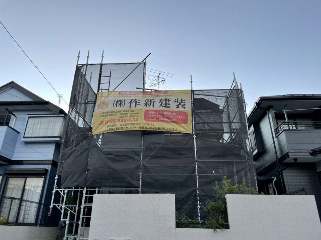 足場 外壁塗装 窯業サイディング 屋根塗装 新生スレート