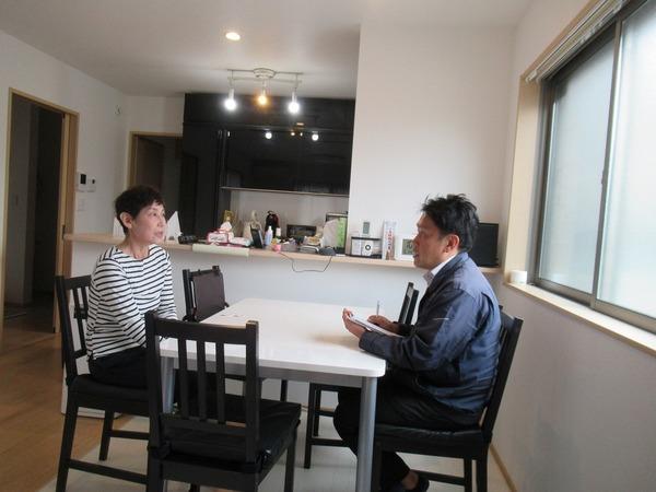 浦安市で増築・改修工事をされたA様邸のご紹介サムネイル